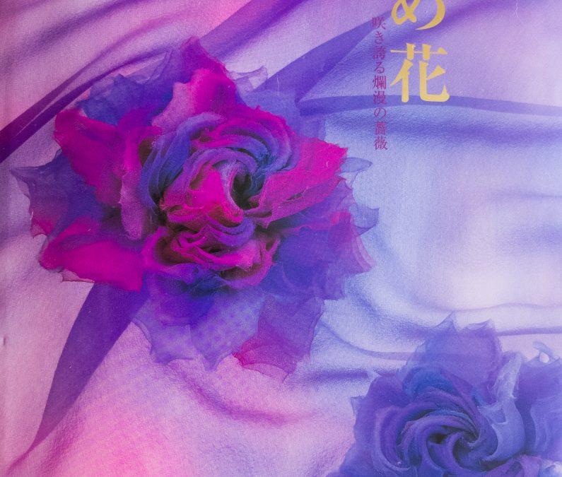 Livre de Sayoko Yasuda – Somebana –  Proud roses in full blossom