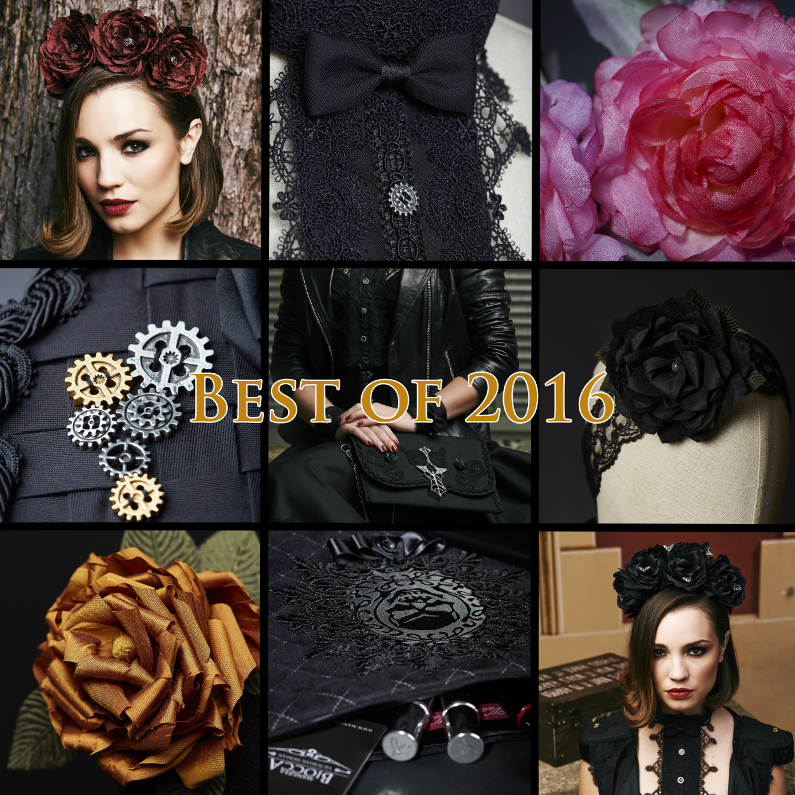 compo-best-of-2016