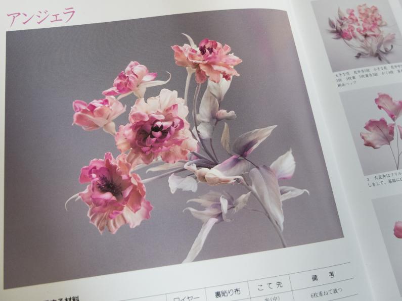 DSCF5672blog